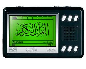 Digital-Quran-Player-iQ604-
