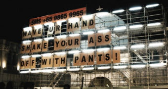 'The World's Slowest SMS Billboard', Wit Pimkanchanapong